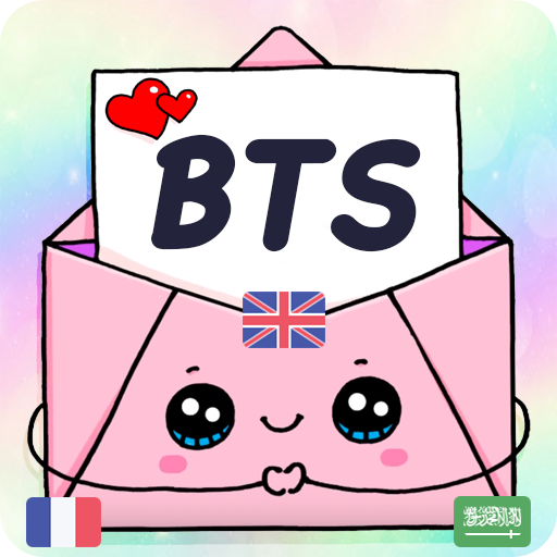 BTS Messenger! Chat Simulation