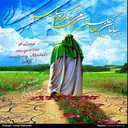 Online magazine waiting Mahdi (AS)