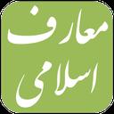 maaref eslami