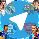 استیکر فوتبالی(تلگرام)