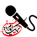 microphone madahi