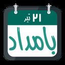 بامداد (تقویم فارسی)