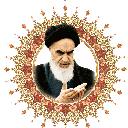 تصویر زمینه HD  امام خمینی ره