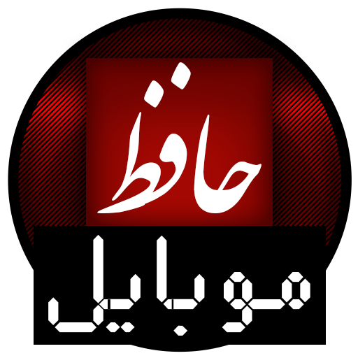 Mobile Price - Hafez Mobile
