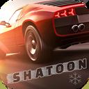شاتون : ماشین اسپرت