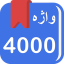 4000 word-teach english-504-1100