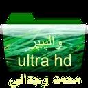 والپیپر با کیفیت ultra hd