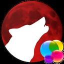 (محافظ چشم + خواب راحت) ماه قرمز