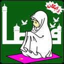 محاسبه نماز قضا