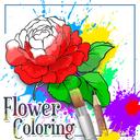 رنگ آمیزی گل