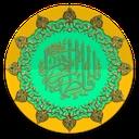 Tasbih Hazrat Fateme