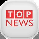 بالاترین خبر
