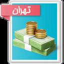 بانک یاب تهران