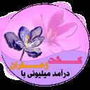 TalayeSorkh