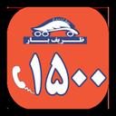 zarifbar - app1500