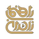 RahnamaZaer
