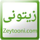 مجله زیتونی