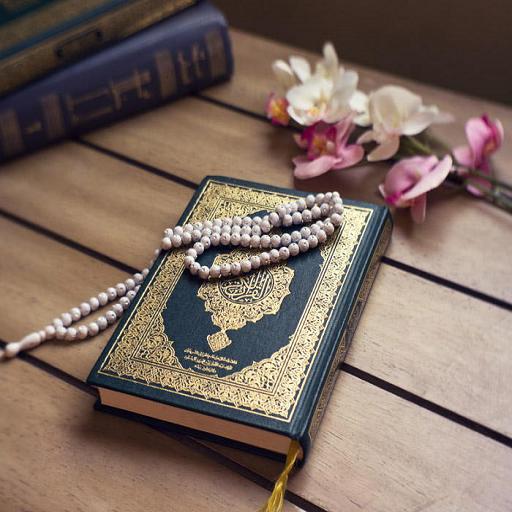 شناسنامه قرآن