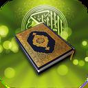 آموزش تصویری تفسیر آیات قرآن