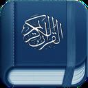 ختم جمعی قرآن