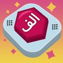 Emulator donyay alefba