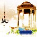 Hafiz General