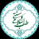 دانشنامه طب اسلامی