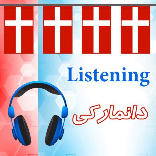 Listening دانمارکی