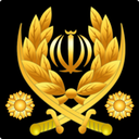 army iran ranks