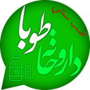 Pharmacy Tooba