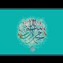 داستان هایی کوتاه از حضرت محمد