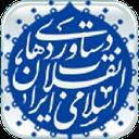 دستاوردهای 40 ساله انقلاب اسلامی
