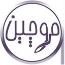 موچین (رزرو آنلاین آرایشگاه-مشتری)