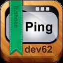 پینگ (icmp ping)