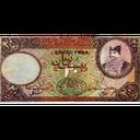 پول ایرانی (قاجاریه)