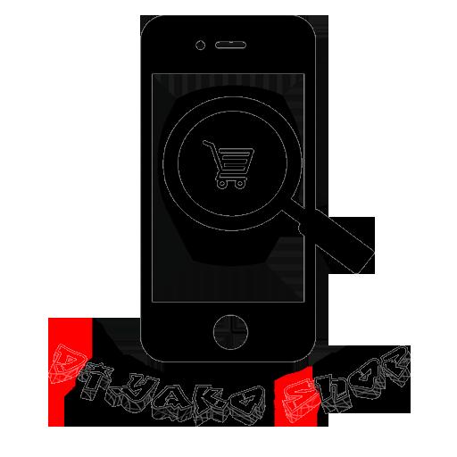سوپر مارکت اینترنتی دیاکو