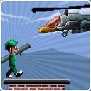 Air Attack (Ad)