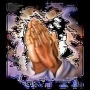 دعای معراج(کامل)