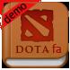 DOTA Pedia(demo)