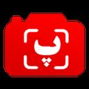 تبدیل عکس به متن فارسی