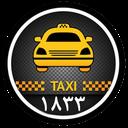 تاکسی هوشمند 1833 زنجان