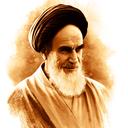 نا گفته های امام خمینی ره