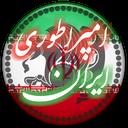 امپراطوری ایران(تاریخ حکومتی ایران)