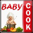 آشپزی برای کودکان