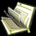 استخاره قرآن