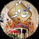 hafez poem