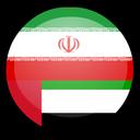 دیکشنری فارسی به عربی