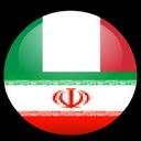 دیکشنری ایتالیایی به فارسی