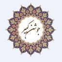 doay por faize joshan kabir