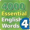 سری4000 لغت ضروری انگلیسی - 4